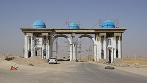 Мазари-Шариф: Gate of Mazar-e Sharif in July 2012