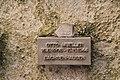 Gedenkplakette Otto Mueller (fcm).jpg