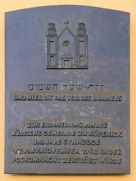 File:Gedenktafel Freiheit 8 (Köpe) Synagoge Köpenick.jpg