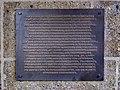 Gedenktafel St. Louis - St. Pauli-Landungsbrücken - Brücke 3 (Hamburg-St. Pauli).jpg