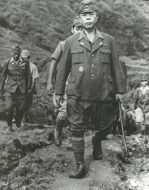 Tomoyuki Yamashita - General Yamashita and his staff surrender on September 2, 1945