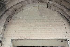 Oshki - Inscription in Georgian language, telling who were builders of Oshki.