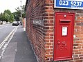 Georgian postbox in Stoke Road - geograph.org.uk - 1374136.jpg