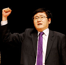 Geum Min, the 16th party convention of Socialist Party in 2012.