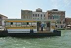 Giudecca Fondamenta Sant'Eufemia vaporetto Palanca a Venezia.jpg