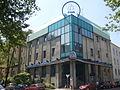 Gmach PZU - Bielsko-Biała.jpg