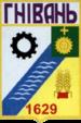 Huy hiệu của Hnivan