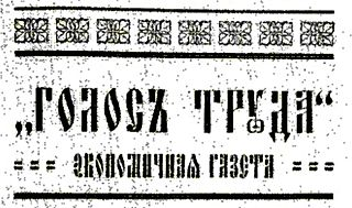 <i>Golos Truda</i> newspaper