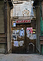 Gorjilar - Tabriz Grand Bazar.jpg
