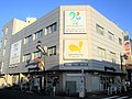 Gourmet City Keisei Koiwa.jpg