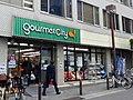 Gourmetcity Minamimorimachi store.jpg