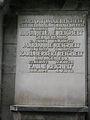 Grabstein von Carl Ottomar Reichelt.jpg