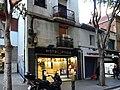 Gran de Sant Andreu 217.jpg