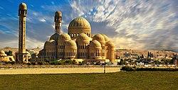 Grand mosque of Mosul .jpg