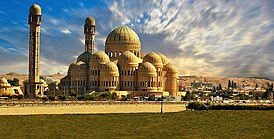 Grand mosque of Mosul .jpg