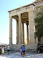Greece-0105 - North Porch (2215074027).jpg