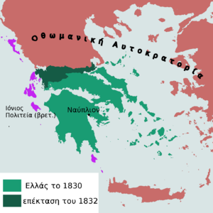 Greece1830EL.png