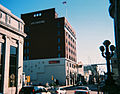 Greensburg-pennsylvania-firstcommonwealthbank.jpg