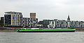 Greenstream (ship, 2013) 045.JPG