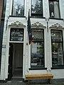 Groningen, Vismarkt 46 RM-18723-WLM.jpg