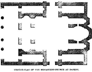 Daphni Monastery - Image: Ground.Plan of the Monastery Church at Daphni. John M. Neale. A history of the Holy Eastern Church. P.183