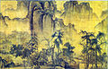 Guo Xi Autumn Skies Part.jpg