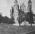 Hłybokaje, Bieraźviečča, Bazylanski. Глыбокае, Беразьвечча, Базылянскі (1896).jpg