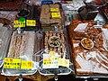 HK 上環 Sheung Wan 摩利臣街 Morrison Street 永樂街 Wing Lok Street public square 假日行人坊 Holiday bazaar Jan 2019 SSG 03 snack food.jpg