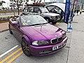 HK 中環 Central 愛丁堡廣場 Edinburgh Place 香港車會嘉年華 Motoring Clubs' Festival outdoor exhibition January 2020 SS15 BMW.jpg