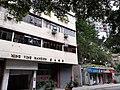HK 半山區 Mid-levels 般咸道 Bonham Road buildings facade February 2020 SS2 18.jpg