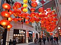 HK 灣仔 Wan Chai 囍歡里 Lee Tung Avenue shop n red lanterns March 2020 SS2 01.jpg