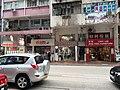 HK 灣仔 Wan Chai 皇后大道東 Queen's Road East March 2020 SS2 04.jpg