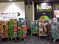 HK 香港南區 Southern 數碼港 Cyberport supermarket Fusion by Park n Shop goods ready to delivery Jan 2019 SSG.jpg