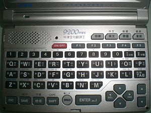 Electronic dictionary - An electronic dictionary (only showing its Qwerty keyboard), model 9200 mini from Besta (無敵) in Taiwan.