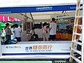 HK CWB 銅鑼灣 Causeway Bay 維多利亞公園 Victoria Park 慶祝國慶70周年 n 香港回歸祖國22周年 GD-HK-MC Guangdong-Hong Kong-Macau Greater Bay Festival Celebrations event July 2019 SSG 32.jpg