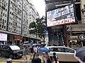 HK CWB 銅鑼灣 Causeway Bay 記利佐治街 Great George Street TV monitor July 2020 SS2 11.jpg
