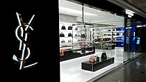 HK CWB Time Square mall shop YSL clothing logo July-2014 RedMi.jpg