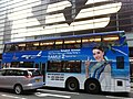 HK Central Pedder Street Chater House eagle logo n blue Bus body ads Bangkok Airways Nov-2012.JPG