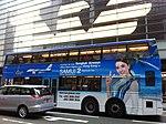 HK Central Pedder Street Chater House eagle logo n blue Bus body ads Bangkok Airways Nov-2012.JPG