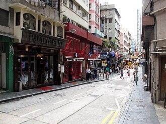 Staunton Street - Bars and restaurants on Staunton Street.