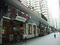 HK Hung Hom Shopping Mall 紅磡商場 Bulkeley Street.jpg