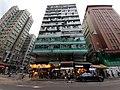 HK Kln 九龍城 Kowloon City 土瓜灣 To Kwa Wan 馬頭角道 Ma Tau Kok Road 譚公道 Tam Kung Road June 2020 SS2 03.jpg