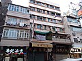 HK Kln City 九龍城 Kowloon City 福佬村道 Fuk Lo Tsun Road January 2021 SSG 78.jpg