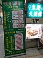 HK MK 旺角 Mongkok 彌敦道 601 Nathan Road 創興廣場 Chong Hing Square 魚翅大排檔 Shark's Fin Restaurant lunch food November 2020 SS2 01.jpg
