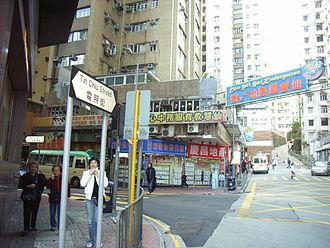 Tin Chiu Street - Tin Chiu Street, at its intersection with Tsat Tsz Mui Road.