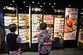 HK SMP 秀茂坪 Sau Mau Ping 大家樂 Cafe de Coral Restaurant food menu price signs n visitors July 2018 IX2.jpg