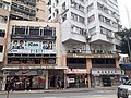 HK Wan Chai Johnston Road April 2021 SS2 08 Bonston Restaurant.jpg