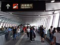 HK West Kln 廣深港高速鐵路 GSH XRL 香港西九龍站 entrance M exit covered footbridge interior n public holiday visitors Sept 2018 SSG 01.jpg