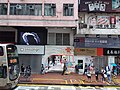 HK tram view CWB 銅鑼灣 Causeway Bay 怡和街 Yee Wo Street May 2019 SSG 03.jpg