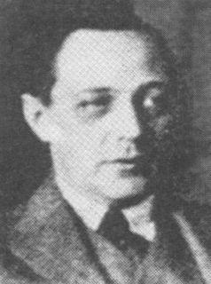 Alfréd Haar Hungarian mathematician